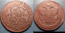 Аукцион: лот 1762 – 1796 Екатерина II 5 копеек Медь 1790