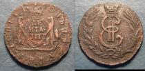 Аукцион: лот 1762 – 1796 Екатерина II денга Сибирь Медь 1777