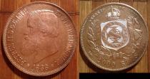 Аукцион: лот Бразилия 2000 рейс Серебро 1888