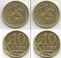 Аукцион: лот Современная Россия 10 копеек Сталь, плакированная мельхиором 2002