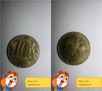 Аукцион: лот Россия 10 рублей Не указан 2012