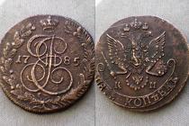 Аукцион: лот 1762 – 1796 Екатерина II 5копеек Медь 1785