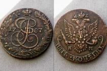Аукцион: лот 1762 – 1796 Екатерина II 5копеек Медь 1787