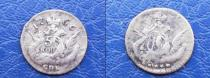 Аукцион: лот 1741 – 1761 Елизавета Петровна 5 копеек Ag 925 1756