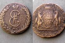 Аукцион: лот 1762 – 1796 Екатерина II 10,копеек Медь 1775