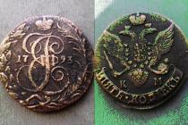 Аукцион: лот 1762 – 1796 Екатерина II 5копеек Медь 1793