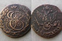 Аукцион: лот 1762 – 1796 Екатерина II 5копеек Медь 1783