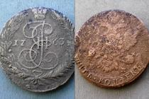 Аукцион: лот 1762 – 1796 Екатерина II 5копеек Медь 1763