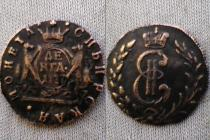 Аукцион: лот 1762 – 1796 Екатерина II денга Медь 1777