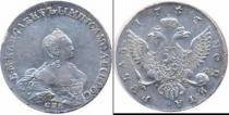 Аукцион: лот 1741 – 1761 Елизавета Петровна 1 рубль zoloto-serebro 1757