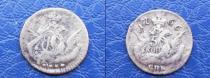 Аукцион: лот 1741 – 1761 Елизавета Петровна 5 копеек Серебро 1756
