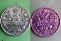 Аукцион: лот 1894 – 1917 Николай II 20,копеек серебро 900 проба 1914