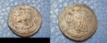 Аукцион: лот 1741 – 1761 Елизавета Петровна 1 копейка Медь 1759