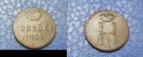 Аукцион: лот 1825 – 1855 Николай I Копейка Медь 1854