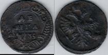 Аукцион: лот 1730 – 1740 Анна Иоановна Денга Не указан 1735