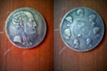 Аукцион: лот 1825 – 1855 Николай I 1 1/2 рубля Не указан 1836