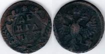 Аукцион: лот 1741 – 1761 Елизавета Петровна Денга Медь 1748