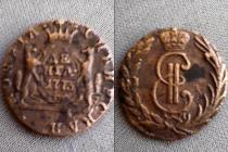 Аукцион: лот 1762 – 1796 Екатерина II денга Медь 1773