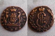 Аукцион: лот 1762 – 1796 Екатерина II 1копейка,сибирская Медь 1768