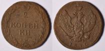 "Аукцион: лот 1801 – 1825 Александр I 2 копейки 1811 км пб ""Тетерев"" Медь 1811"