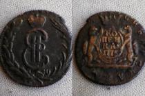 Аукцион: лот 1762 – 1796 Екатерина II копейка,сибирская Медь 1775