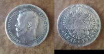 Аукцион: лот Россия 1 рубль Au999 1914