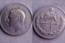 Аукцион: лот Иран 1,риал никелевое серебро 1350