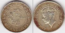 Аукцион: лот Гонконг 10 центов Br 1950