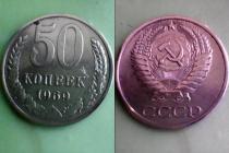 Аукцион: лот Россия 50,копеек Биметалл 1969