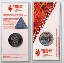 Аукцион: лот Современная Россия 25 руб Не указан 2014