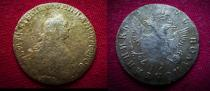 Аукцион: лот 1762 – 1796 Екатерина II полуполтинник Серебро 1756
