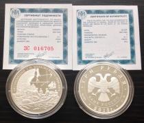 Аукцион: лот Россия 3 руб Ag 925 2013