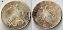 Аукцион: лот Россия 3 рубля Ag 999 2010