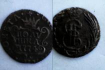 Аукцион: лот 1762 – 1796 Екатерина II полушка Медь 1774