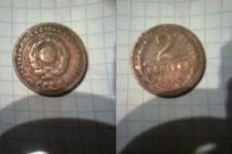 Аукцион: лот РСФСР 2 Медь 1924