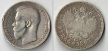 Аукцион: лот 1894 – 1917 Николай II 1 рубль Ag 999 1898
