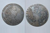 Аукцион: лот 1689 – 1725 Петр I 1рубль Серебро 1707