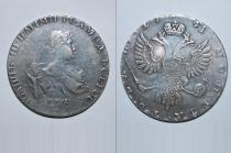 Аукцион: лот 1462-1505 Иван III 1рубль Серебро 1441