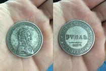 Аукцион: лот 1801 – 1825 Александр I 1 рубль серебро 21,36 гр. 1807