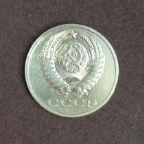 Аукцион: лот Россия 15 копеек Медно-никель 1980