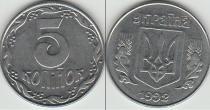 Аукцион: лот Украина 5 копеек Не указан 1992