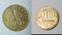 Аукцион: лот Современная Россия 10 копеек 2002 Не указан 2002
