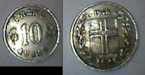 Аукцион: лот Россия 1 centime Не указан 1946