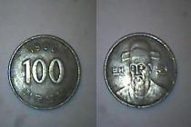 Аукцион: лот Россия 100 Не указан 1986