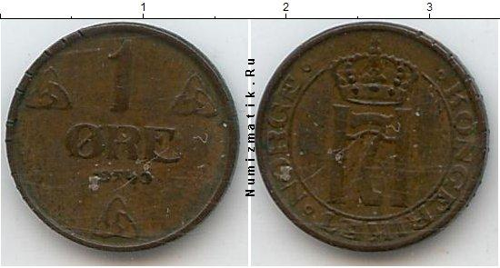 Каталог монет - Норвегия 1 эре