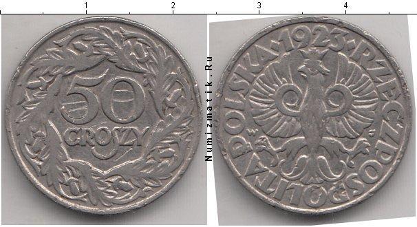 Каталог монет - Польша 50 грош