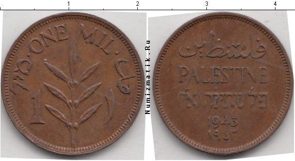 Каталог монет - Палестина 1 мил