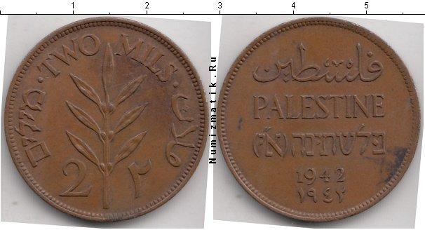 Каталог монет - Палестина 2 милса