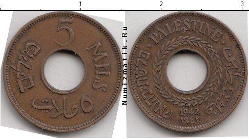 Каталог монет - Палестина 5 милс