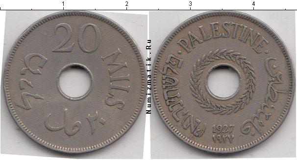 Каталог монет - Палестина 20 милс